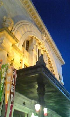昨日は二年ぶりに歌舞伎観劇