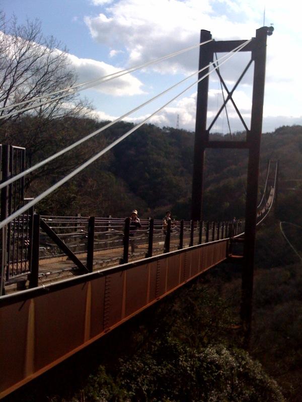 交野の星のブランコ吊橋に行きました