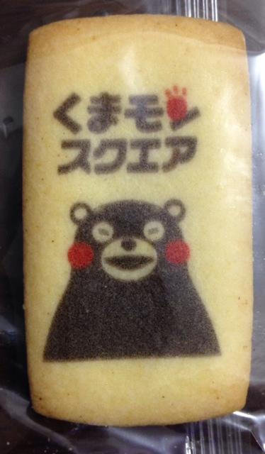 熊本のおばさんからお土産